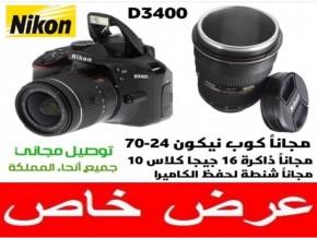 Nikon D3400 Kit 18-55 VR + 16GB 80MB sandiskC10 + BAG
