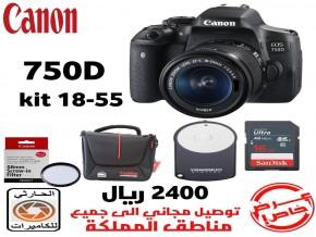Canon EOS 750D Kit 18-55 STM