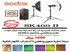 GODOX STUDIO KIT LIGHT FLASH SK400 II