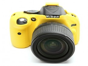 FOR NIKON D5200 YELLOW COVER