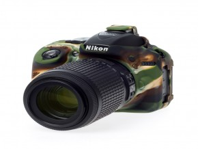 FOR NIKON D5300 CAMOUFLAGE COVER
