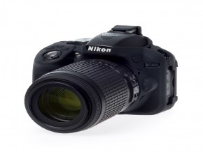 FOR NIKON D5300 BLACK COVER