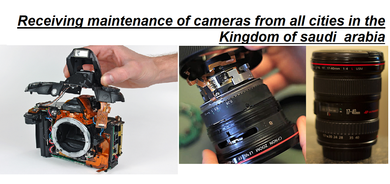 Receiving maintenance of cameras from all cities in the Kingdom